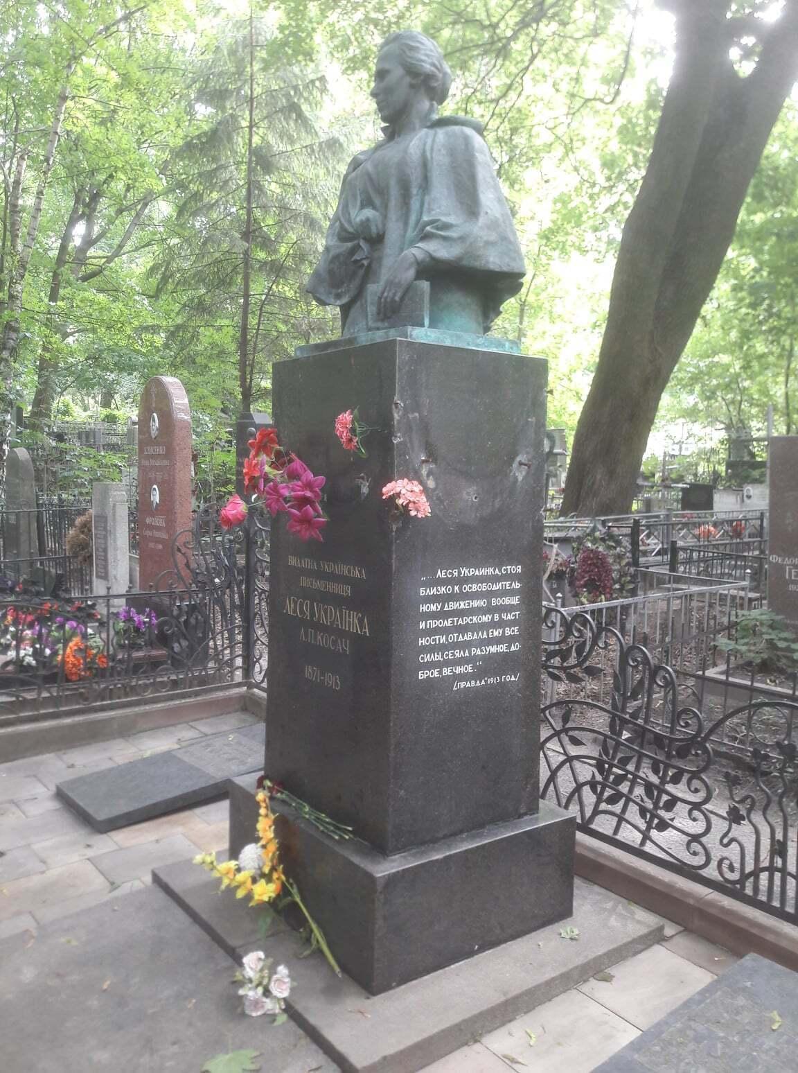 "На могиле Леси Украинки отчеканили цитату из газеты ""Правда"" за 1939 год"