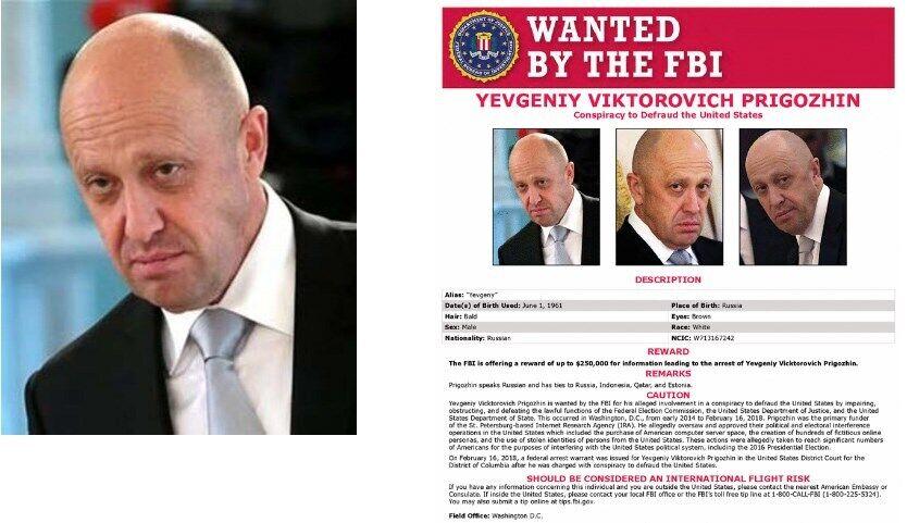 ФБР объявило в розыск Евгения Пригожина.