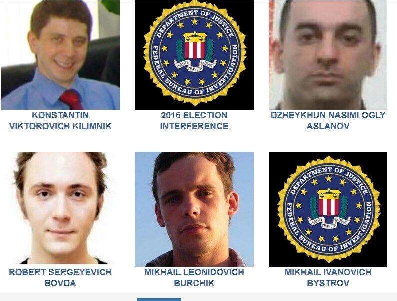 ФБР объявило в розыск 13 россиян.