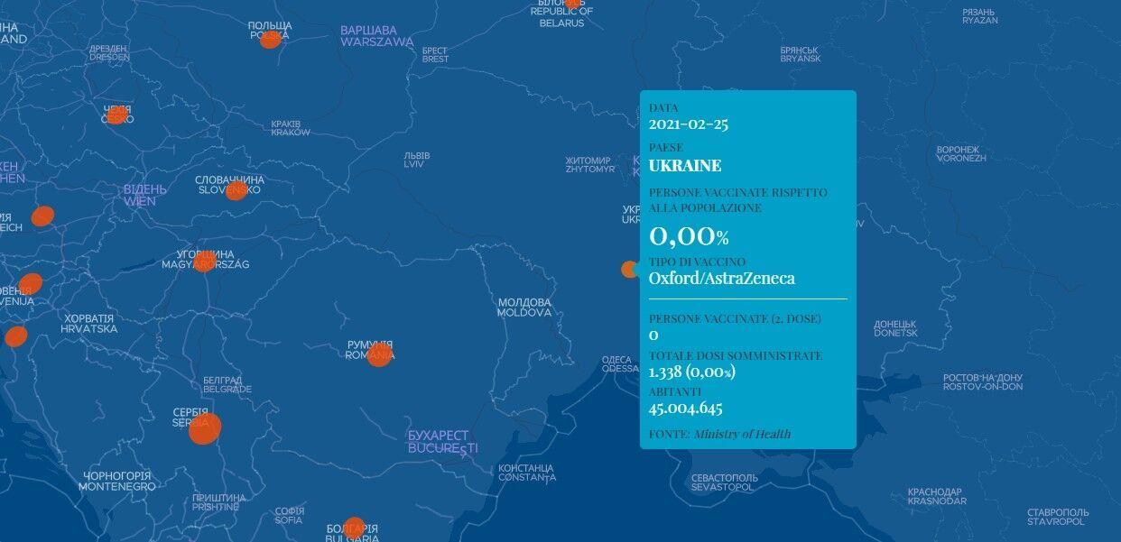 Станом на 12:00 26.02 в Україні зробили 1338 щеплень проти коронавірусу