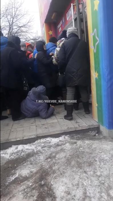 Жінка впала на землю