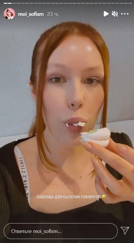 Плакидюк показала в сторіз, як їсть тістечко