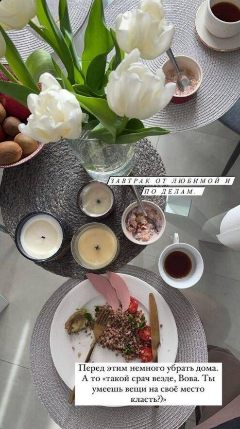 Остапчук похвалився сніданком, який приготувала йому Христина