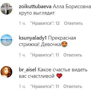Комментарии пользователей сети.
