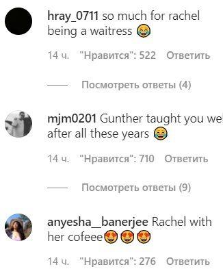 Коментарі шанувальників під відео.