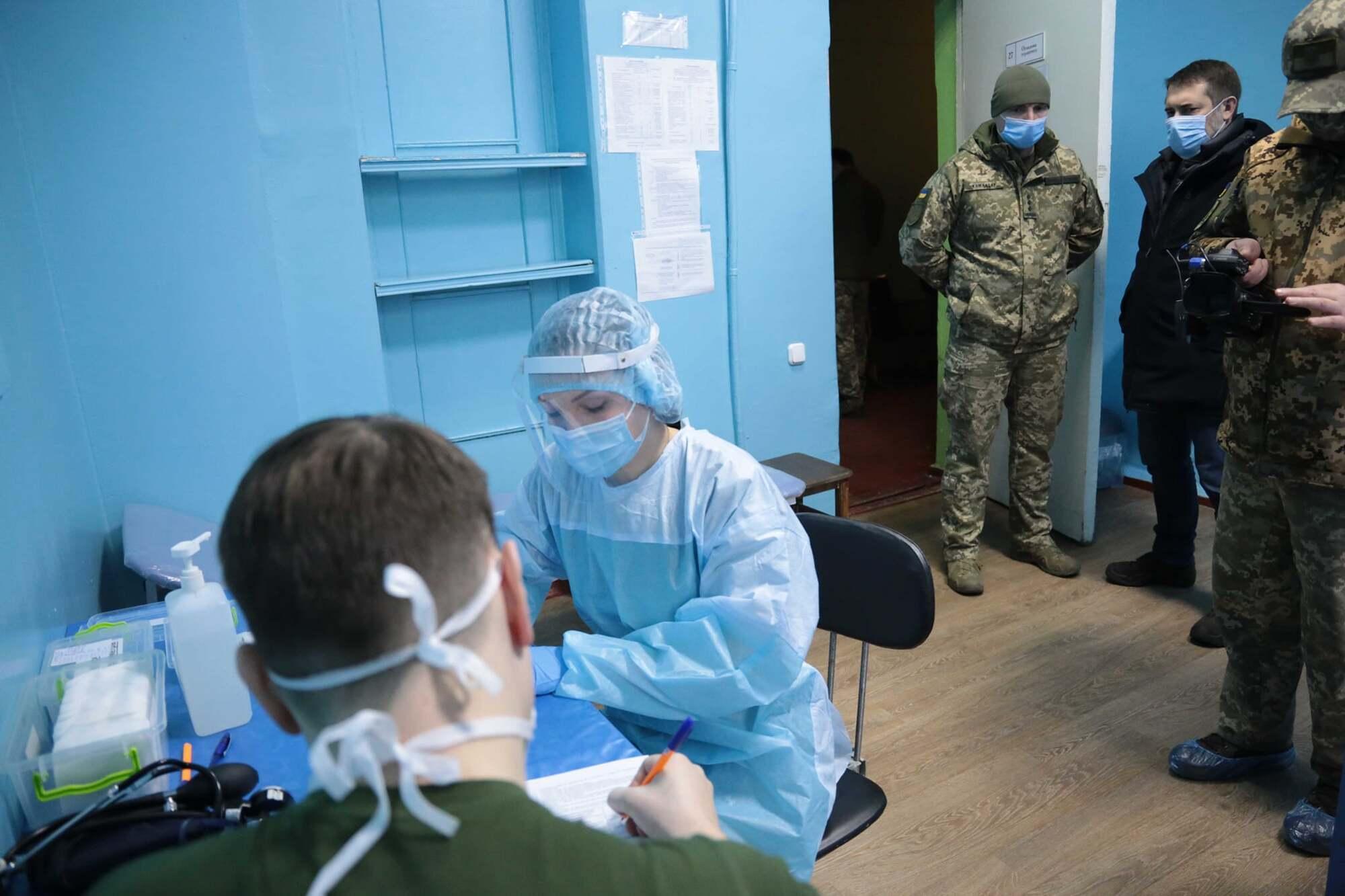 Вакцинація військових в Луганській області