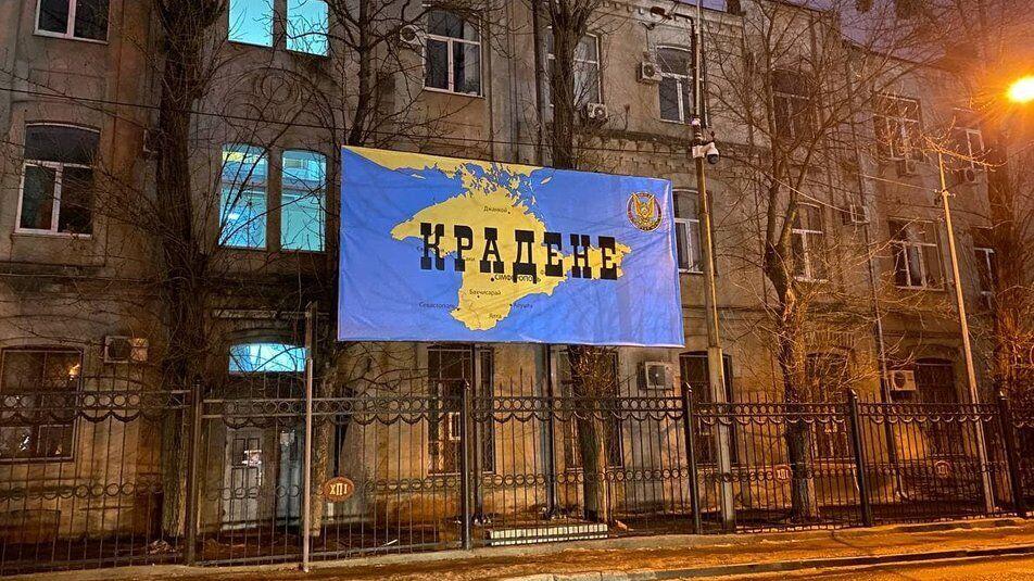 Банер навпроти Генерального консульства Росії в Харкові