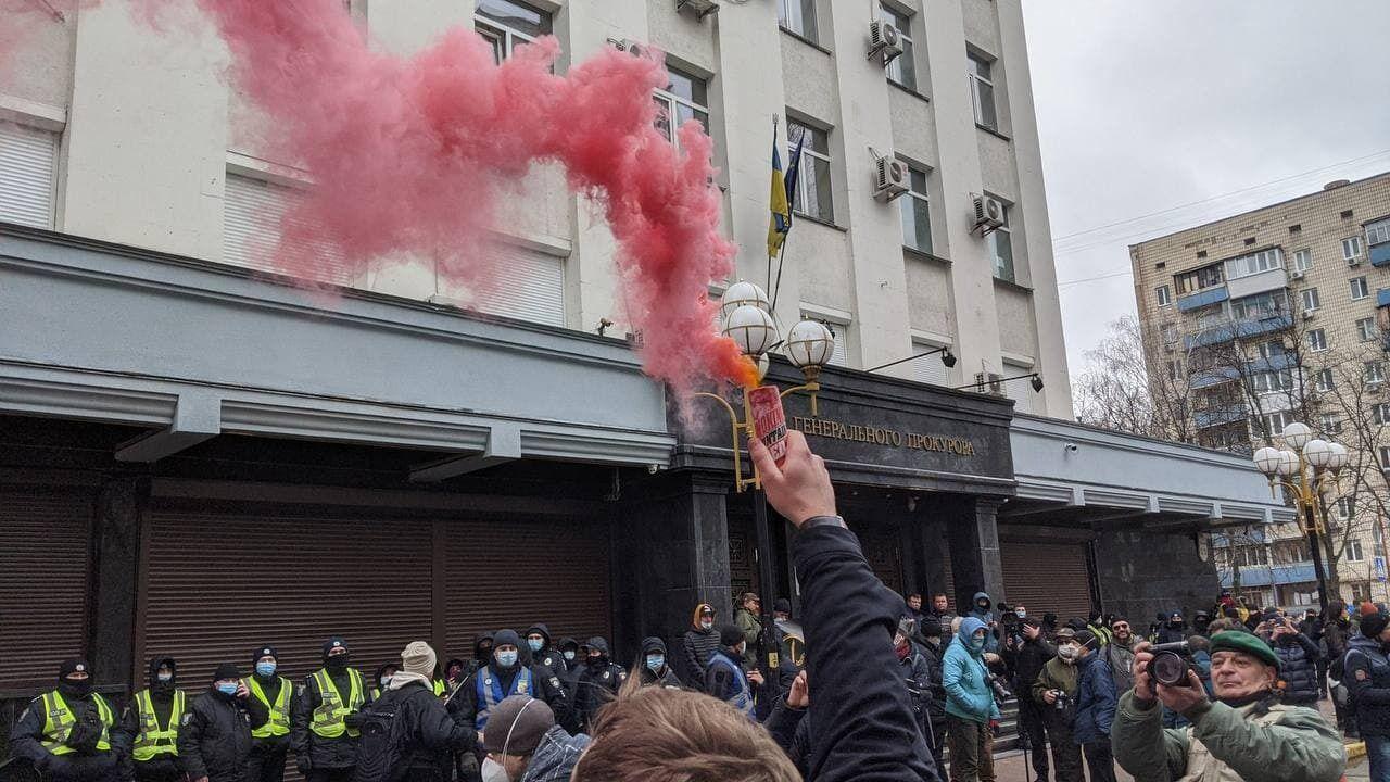 Мітинг під Офісом генерального прокурора