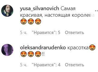 Коментарі фанатів під знімками.