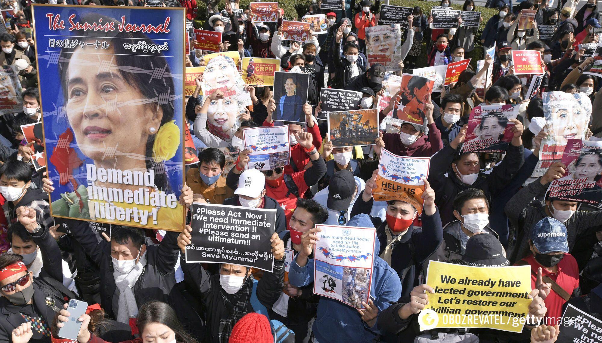 Протести у містах М'янми