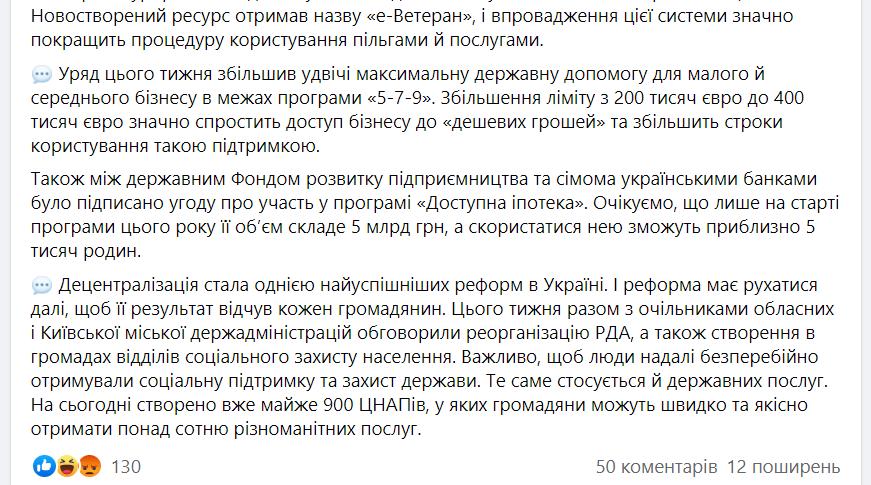С 1 марта пенсии для 8 миллионов украинцев станут больше на 11%