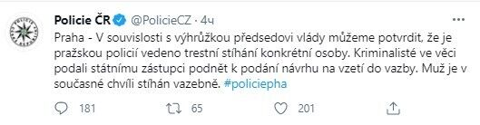 Поліція відкрила кримінальне провадження
