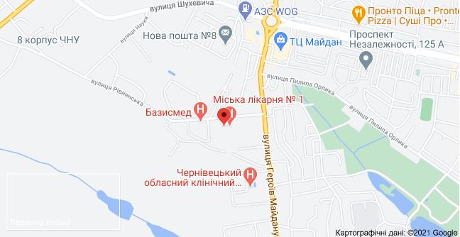 Городская клиническая больница Черновцов №1