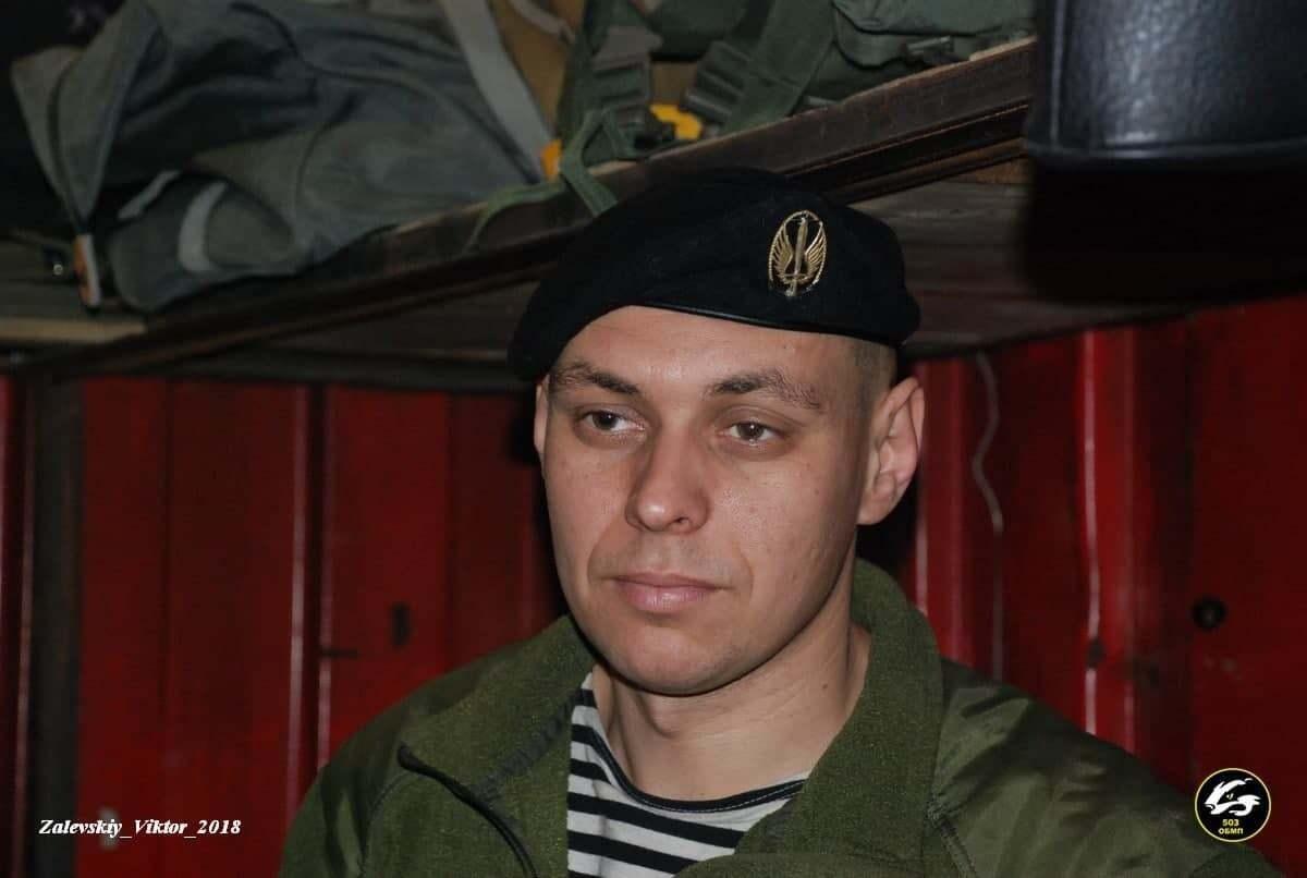 Загиблий Дмитро Власенко