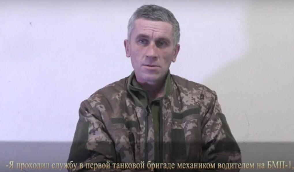 Кадр из видео, которое оккупанты заставили записать украинца