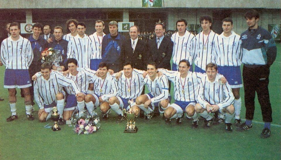 Динамо Київ із першим кубком, 1996 рік
