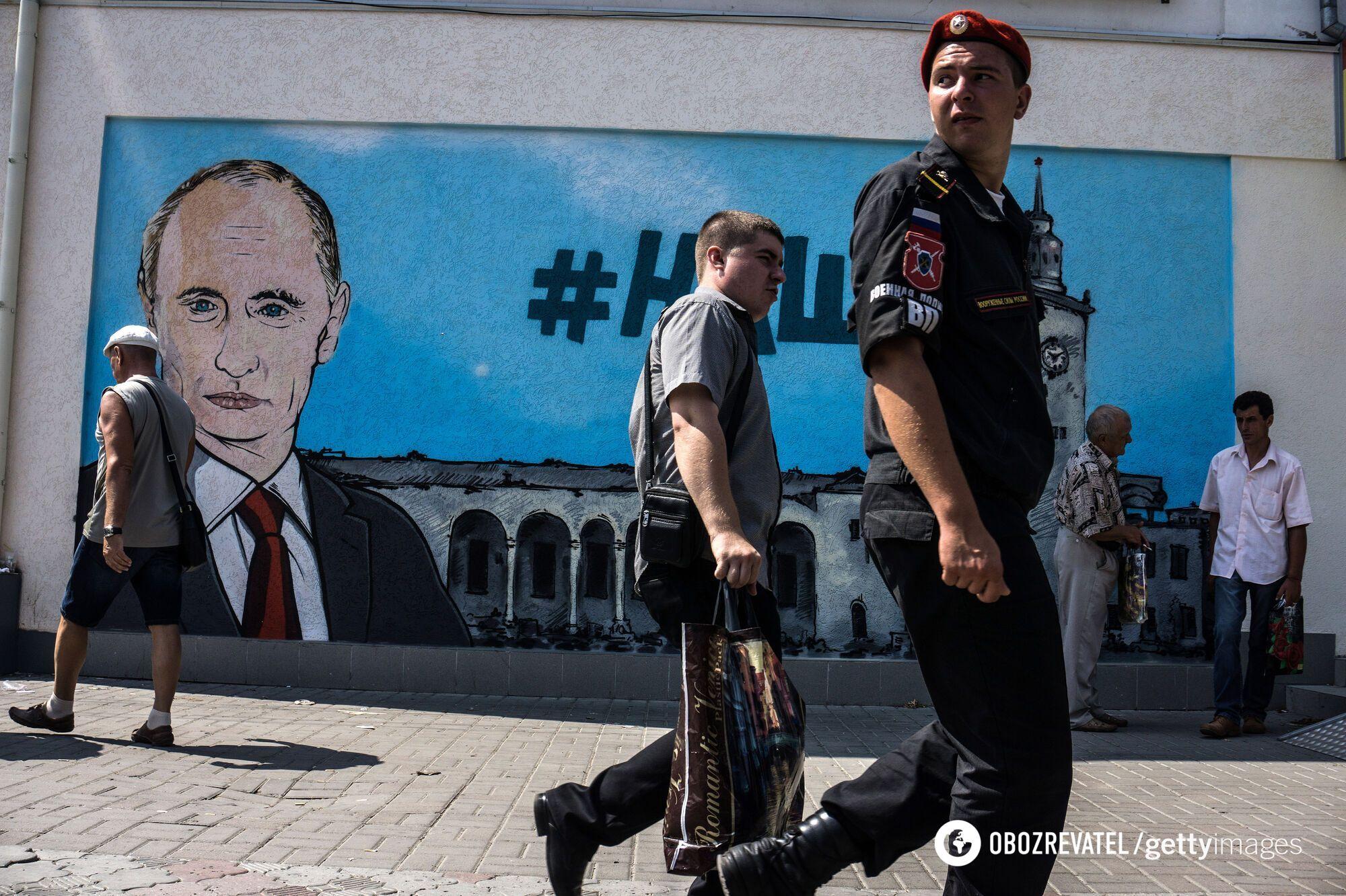 Росія анексувала український півострів Крим у березні 2014 року