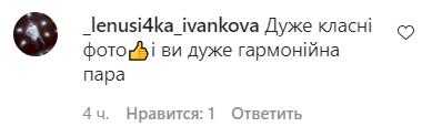 Фанатам сподобалася фотосесія Цимбалюка