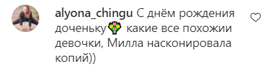 Поклонникам понравились новые снимки Миллы Йовович