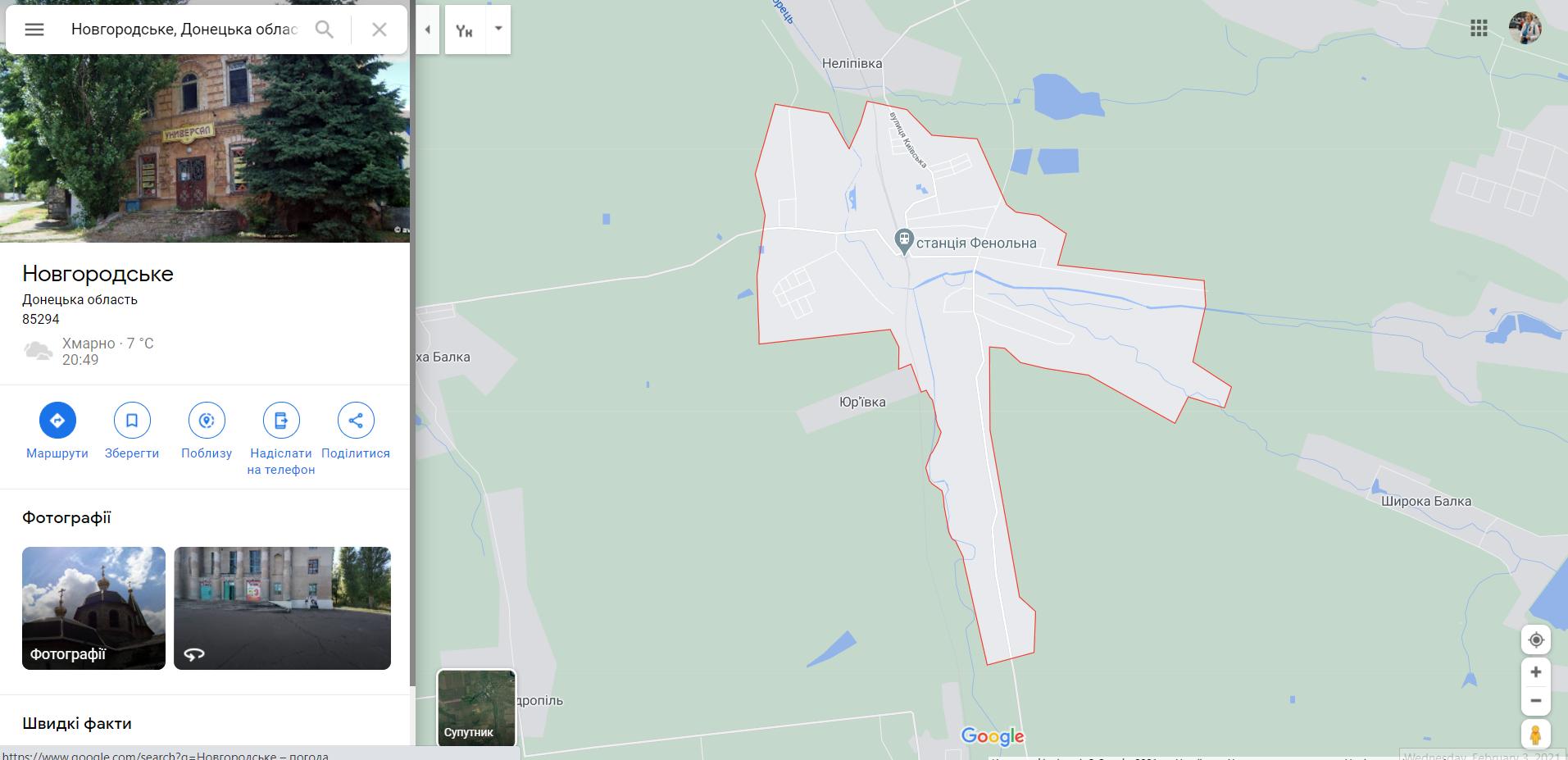 Новгородское на карте Донетчины