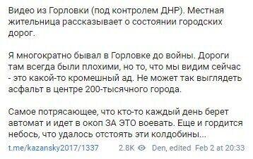 Telegram Дениса Казанського.