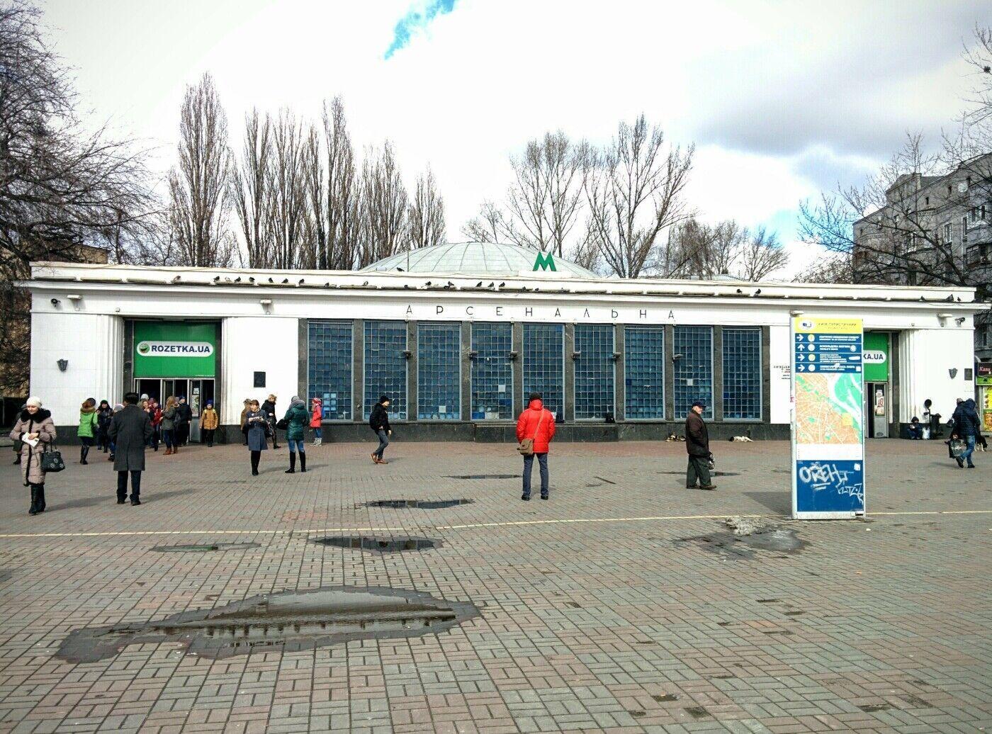 """""""Арсенальная"""" самая глубокая станция в мире"""