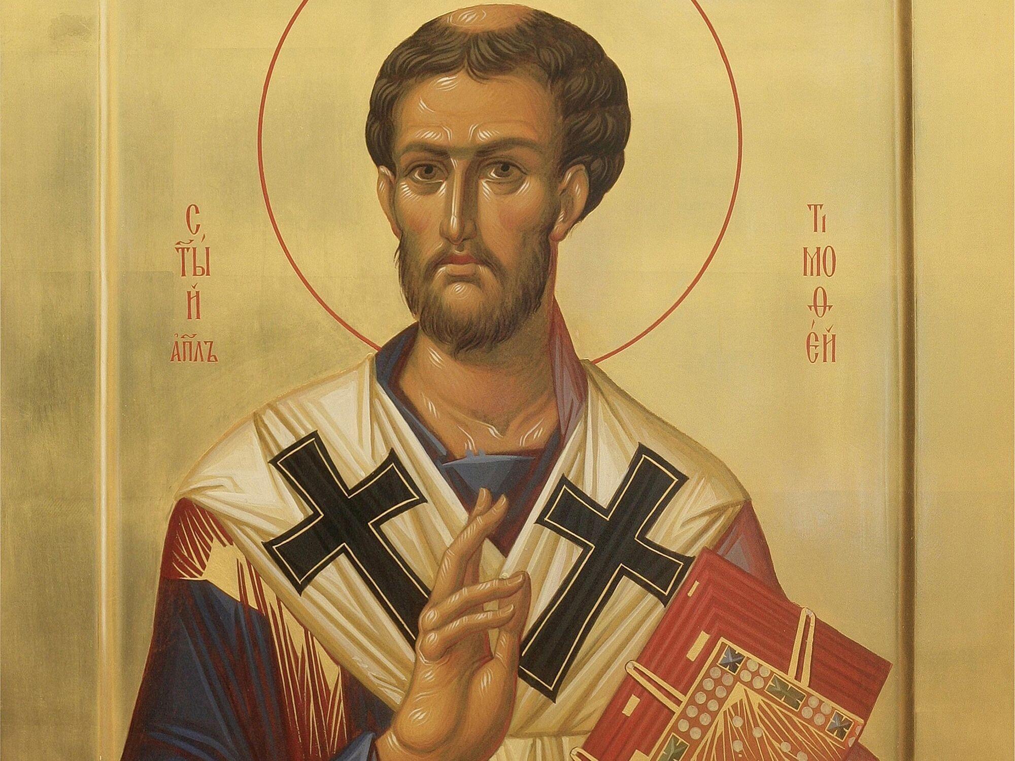 4 лютого – пам'ять апостола від 70-ти Тимофія Єфеського.