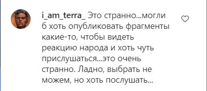 Журі обрало пісню Go_A на Євробачення-2021 і нарвалося на критику