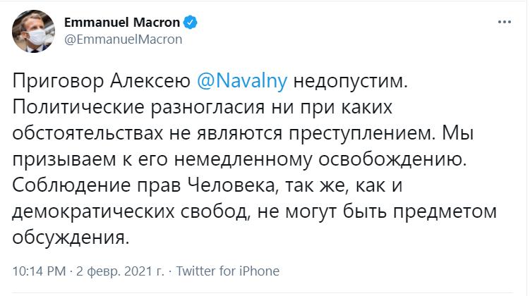"""Навальний не поверне Крим, але Путін його випустить: чого чекати Україні від """"повстання"""" росіян"""