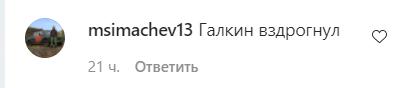 Поклонники перепутали MARUV с Пугачевой