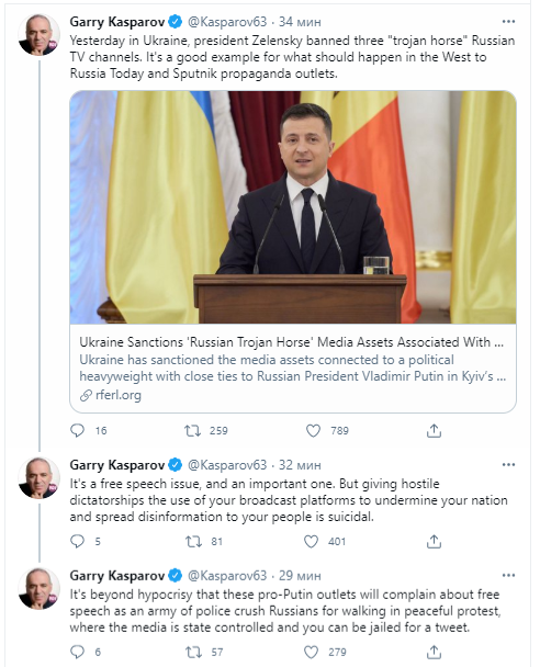 Гаррі Каспаров прокоментував ситуацію в Україні