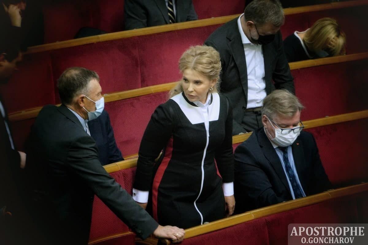 Тимошенко в новом образе