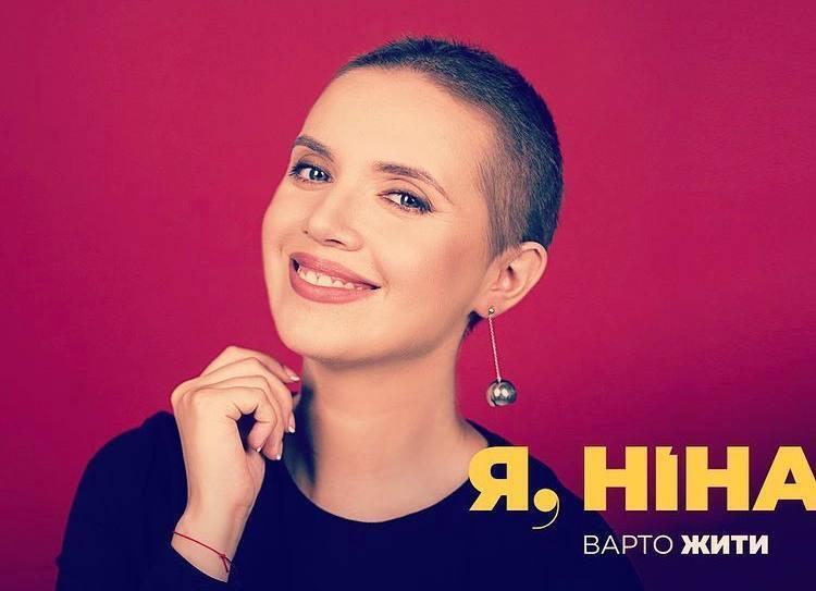 "Янина Соколова представляет книгу ""Я, Нина""."