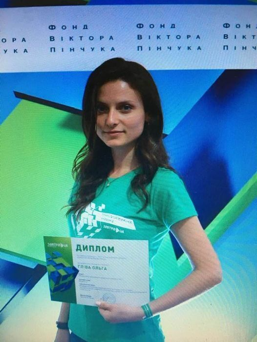 Гліва була випускницею Запорізького державного медичного університету