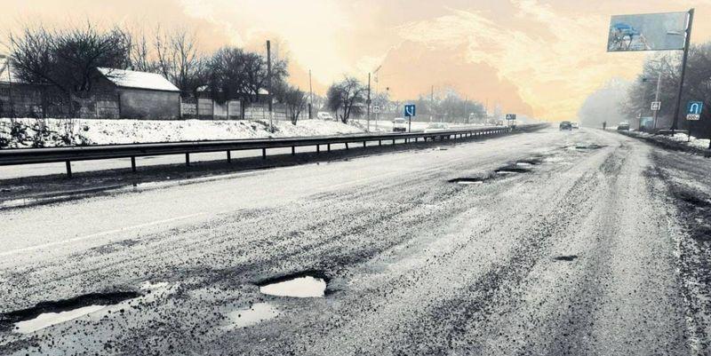 Дорога під Харковом