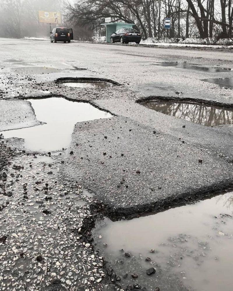Ями на трасі Харків-Київ