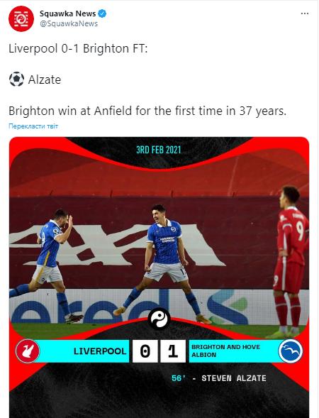 """""""Ливерпуль"""" проиграл """"Брайтону"""" дома впервые за 37 лет"""
