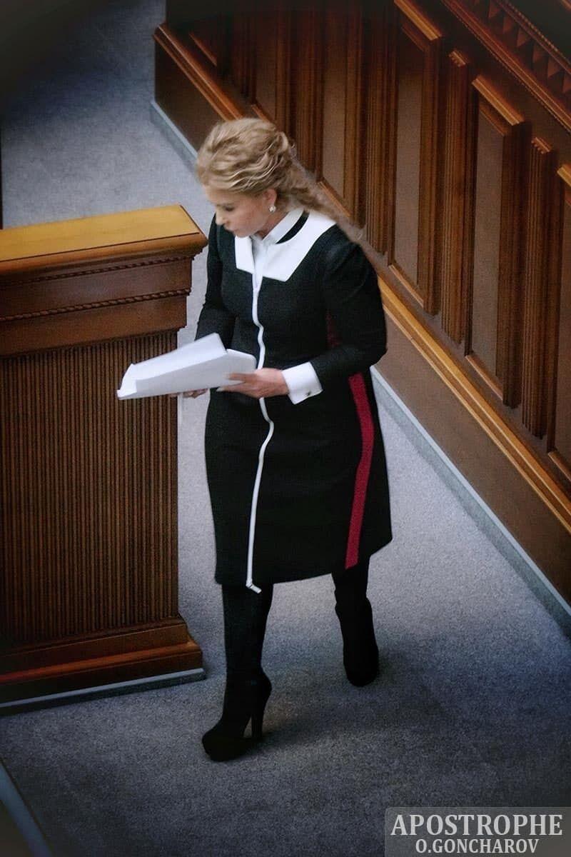 Образ Тимошенко в Верховной Раде