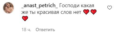 Евдокименко порадовала поклонников новыми снимками