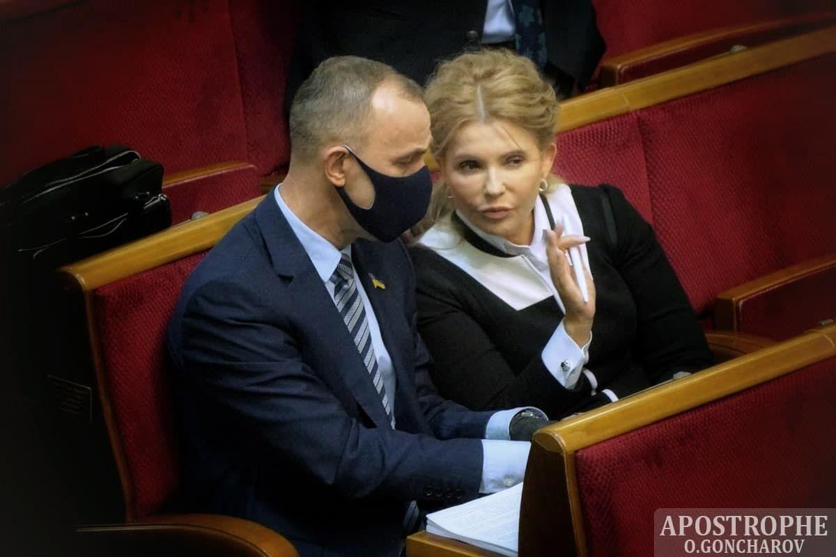 Тимошенко пришла в Раду в новом наряде