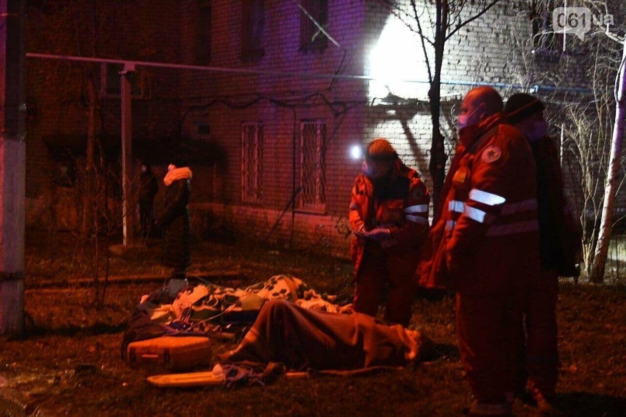 Погибшие в пожаре в Запорожье.