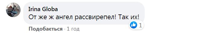 Ольга Голубовская