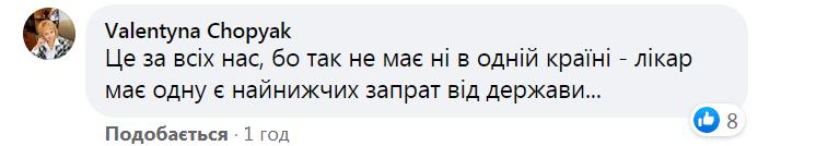 Ольга Голубовська