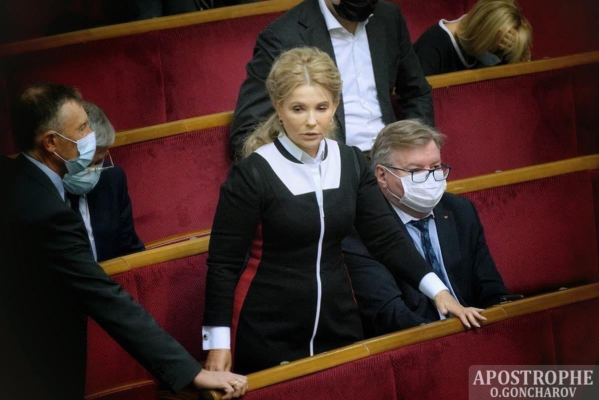 Тимошенко вышла в свет в стильном платье