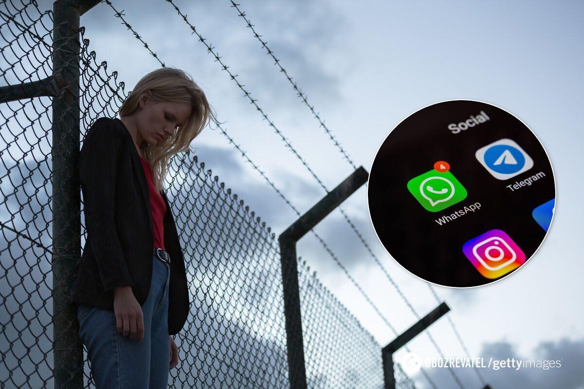 Британці загрожує 2 роки в'язниці або штраф за нецензурне приватне повідомлення у WhatsApp