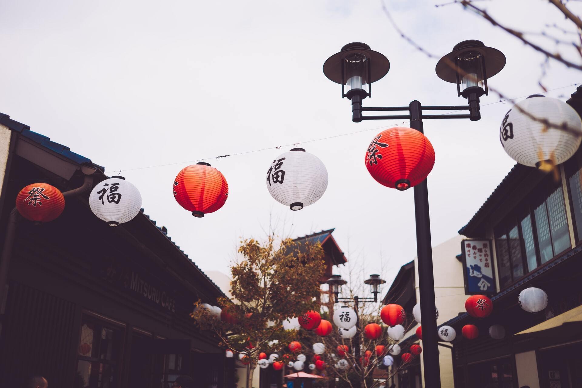 Китайский Новый год считается лучшим временем для прощения всех обид