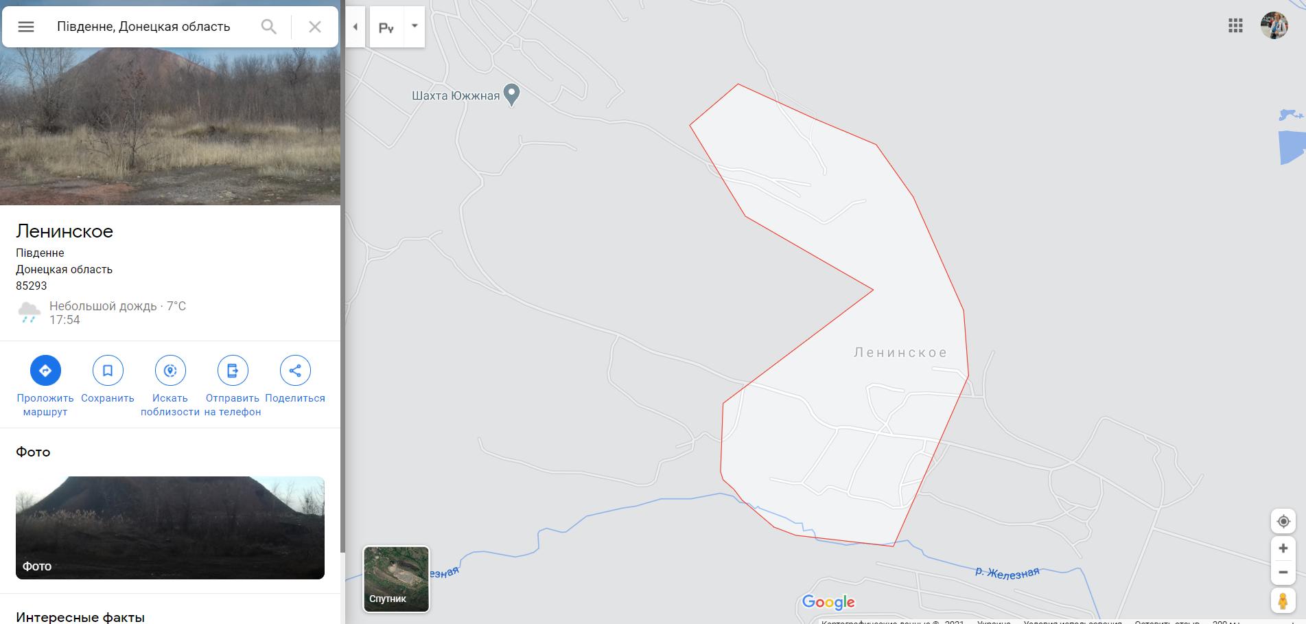 Поселок Южное на карте Донетчины