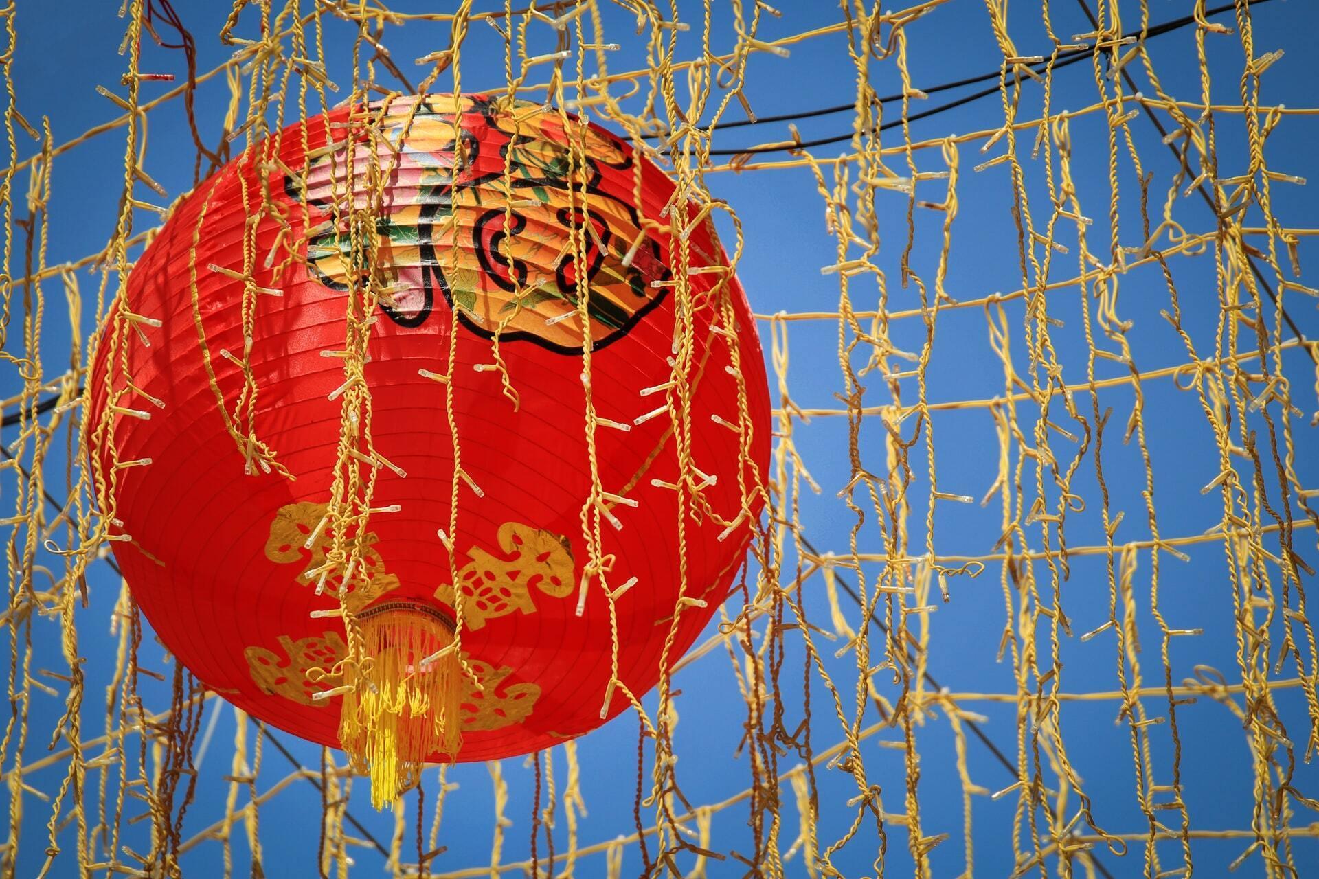 """Название Китайского Нового года в оригинале звучит как Чуньцзе и в переводе означает """"Праздник весны"""""""