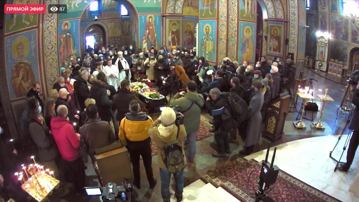 Прощання з Проскурнею в Києві