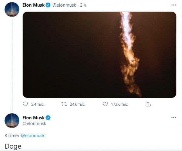 Публикация Маска в Twitter